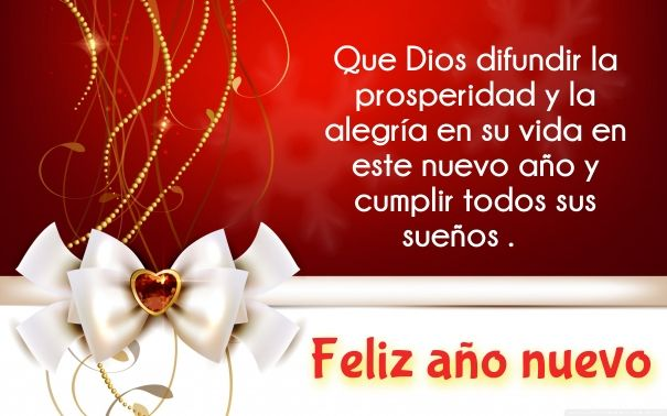 happy new year quotes wishes in spanish