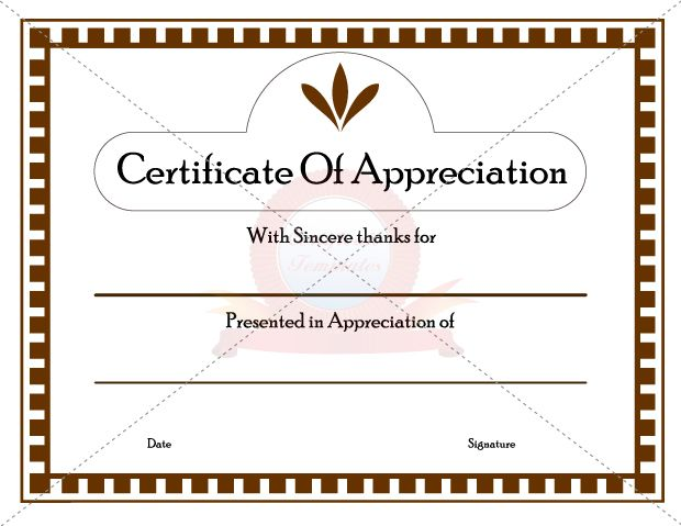 Appreication Certificate Templates Certificate Template - certificate of appreciation template for word