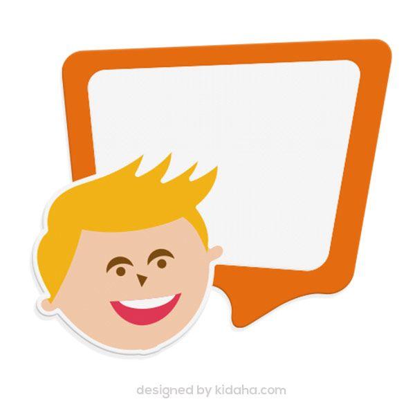 free education clip arts boy with blank speech bubble free education rh pinterest co uk