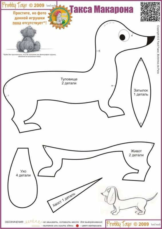 Sausage dog sewing pattern | Softies/toys | Pinterest | Dachshunds ...