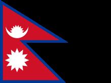 File Flag Of Nepal Svg Wikipedia The Free Encyclopedia Nepal Flag Flag Nepal