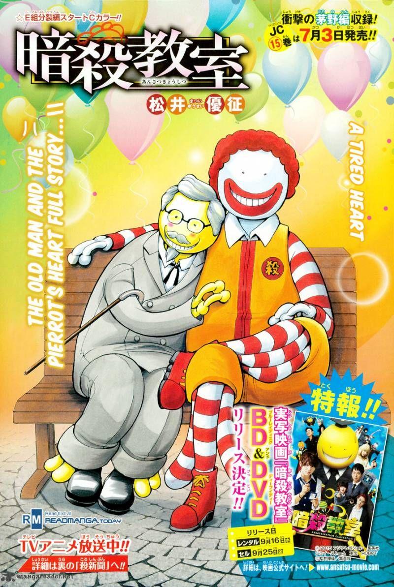 Pin On Jump Cover Manga Pgs