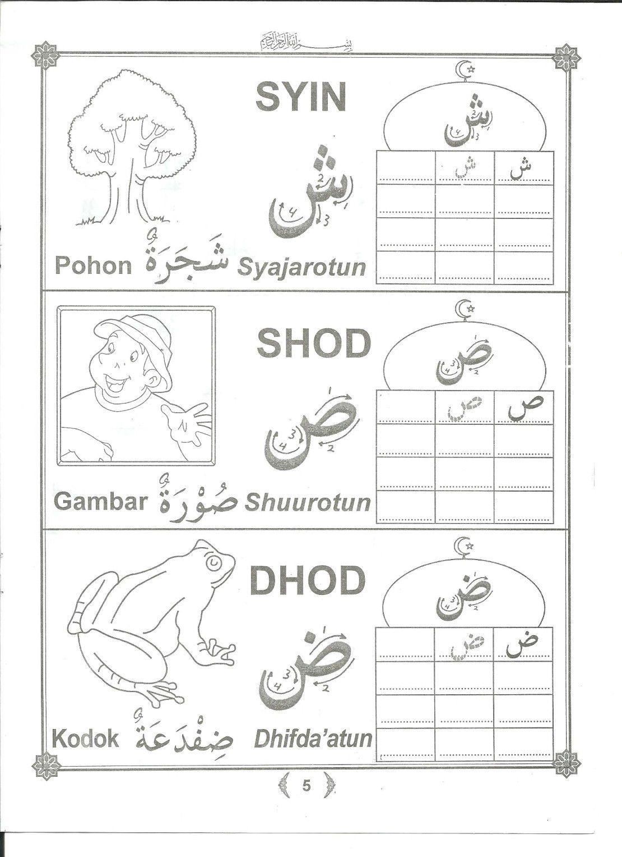 Mewarnai Dan Menulis Huruf Hijaiyah Dan Angka Arab Huruf Abjad