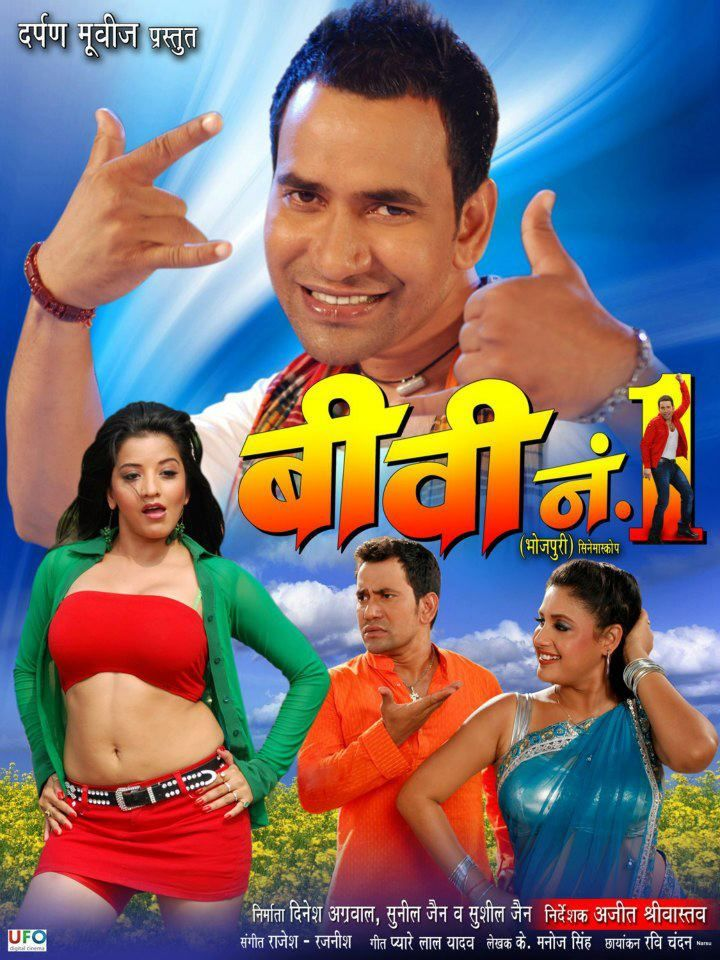 Jodi No.1 full movie in hindi torrent download