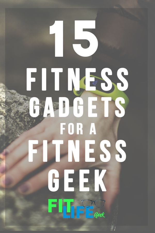 If you love fitness gadgets, or you know a fitness gadget geek, check out these great gift ideas for...