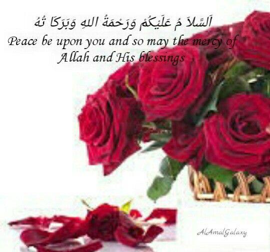السلام عليكم ورحمه الله وبركاته Al Amal Galaxy