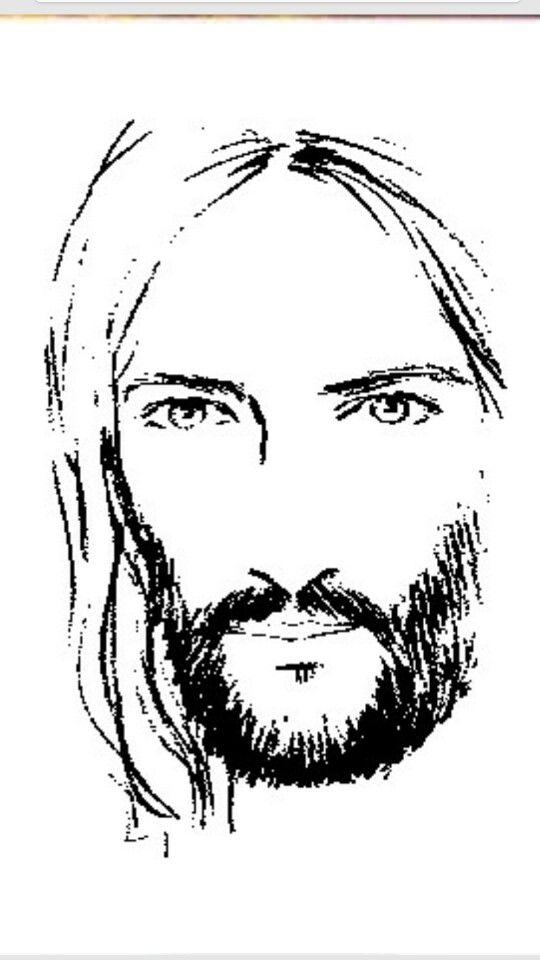 Jesus The Sweetest Name I Know Jesus Rosto Rosto De Cristo