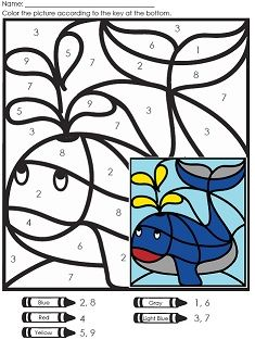 A Color By Number Page Super Teacher Worksheets School Celebration Coloring Pages