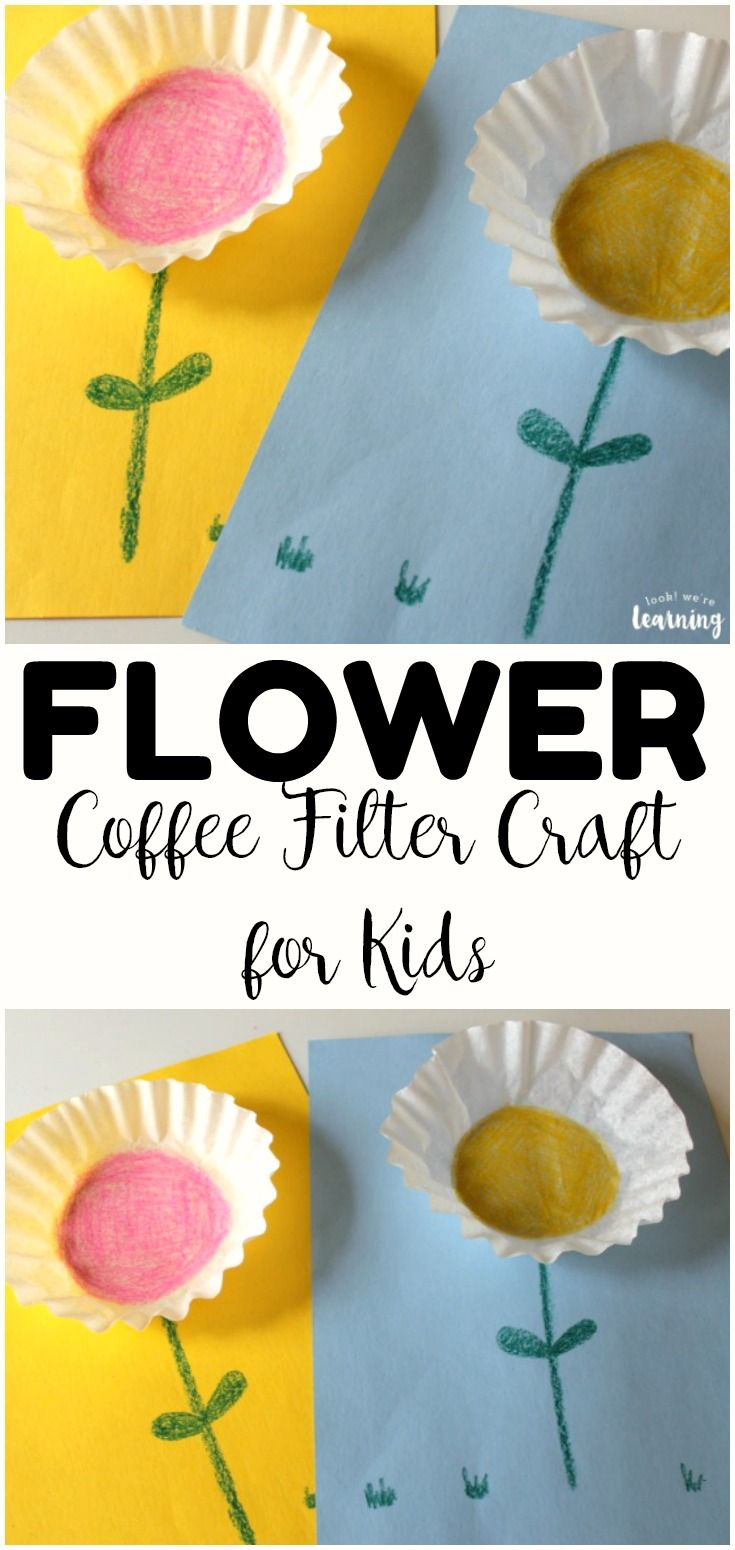 This super easy coffee filter flower craft is a fun spring art project to share with the kids! Only takes a few minutes too! #lookwelearn #crafts #kidscrafts #kidcrafts #craftsforkids #preschool