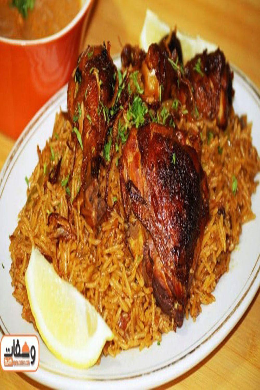 طرق عمل الكبسة السعودية في 20 دقيقة Food Pork Meat
