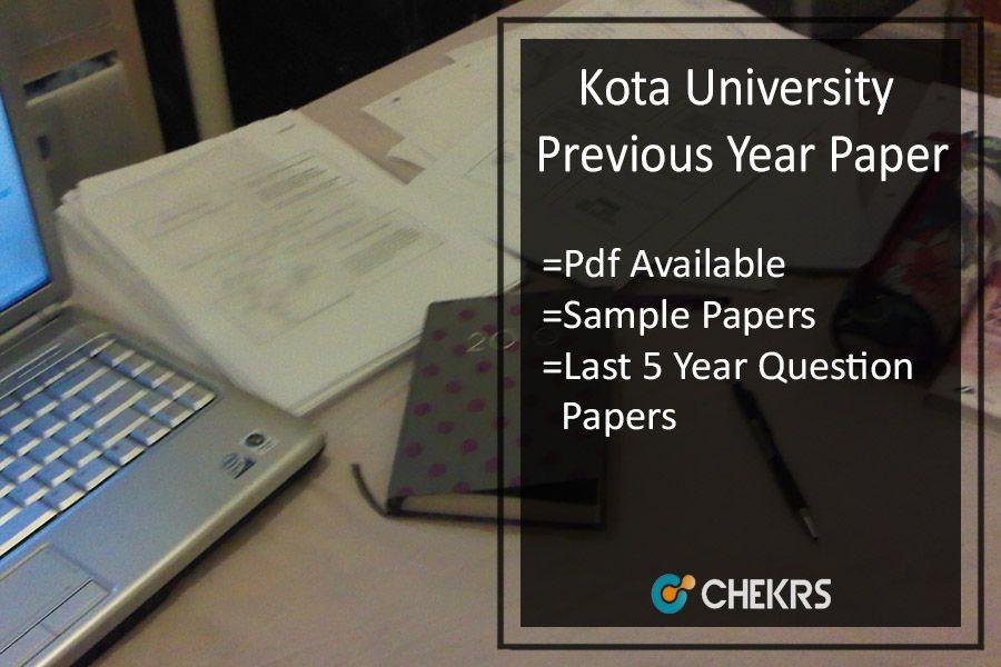 कोटा विश्वविद्यालय पिछला वर्ष