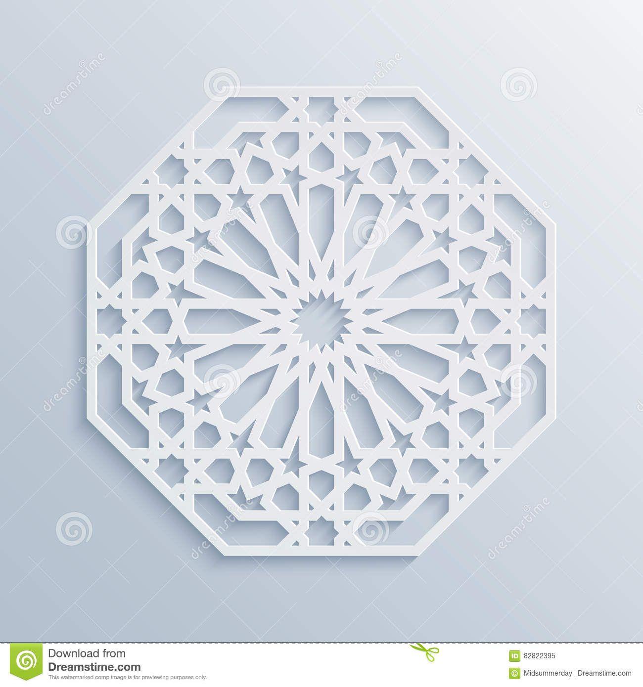 islamic geometric pattern vector muslim mosaic persian motif elegant white oriental ornament traditional arabic art photo about blue 82822395