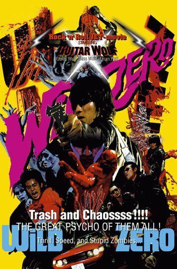 Guitar Wolf: Wild Zero | Rock'...