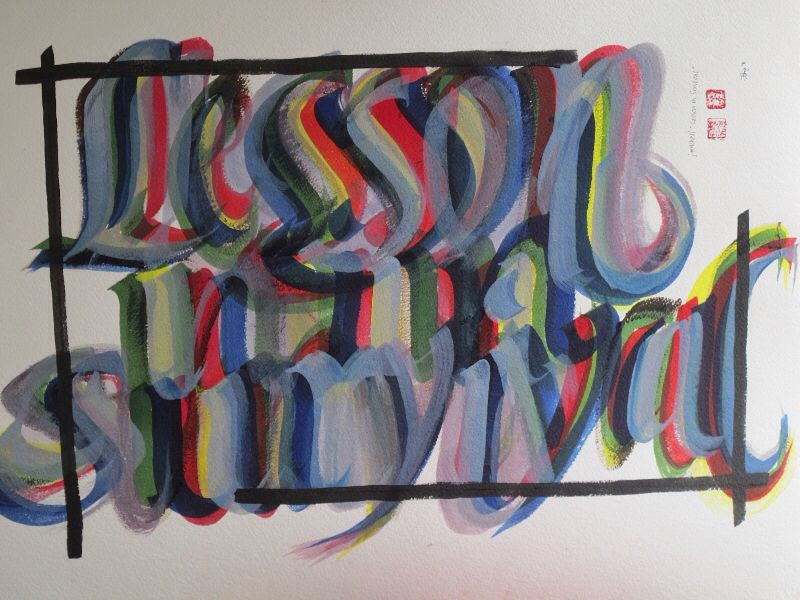 Overlapping Calligraphy