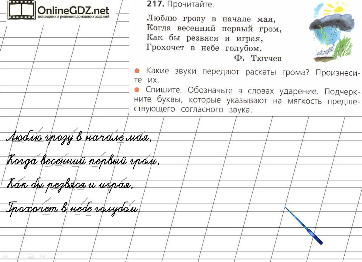 Скачать учебник 7класс английский язік алла несвит | isesma.