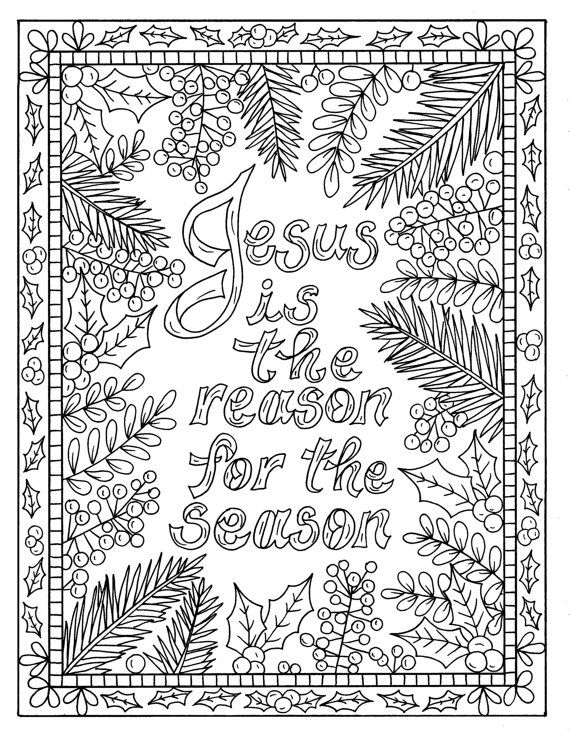 5 Christian Coloring Pages for Christmas Color Book Digital Adult ...
