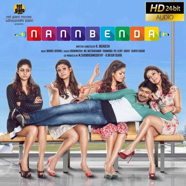 Ishq Ke Parindey Telugu Full Movie Download