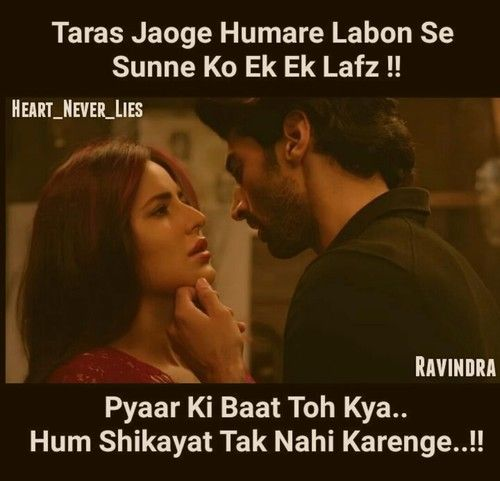 Alone Couple And Love Image Shayri Love Quotes True Love