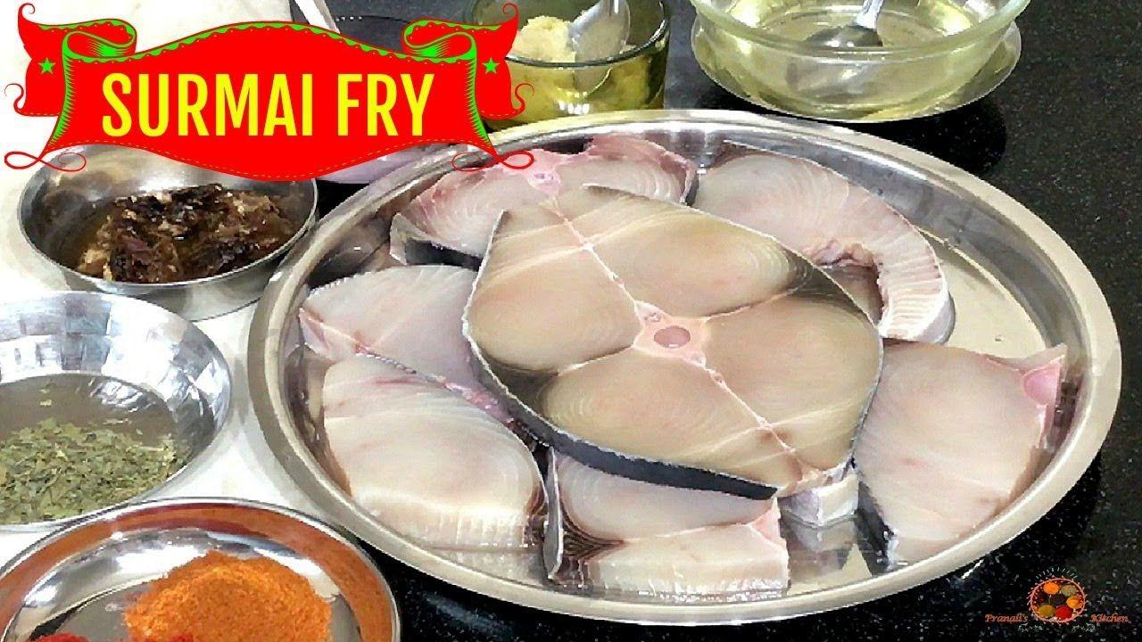 Surmai fry quick easy recipe delicious surmai fry recipe in surmai fry quick easy recipe delicious surmai fry recipe in marathi easy forumfinder Choice Image
