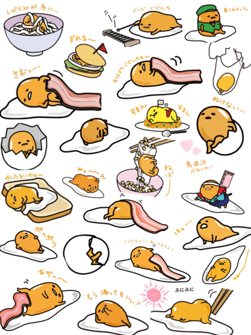 Gudetama kawaii. Cute in drawings stickers