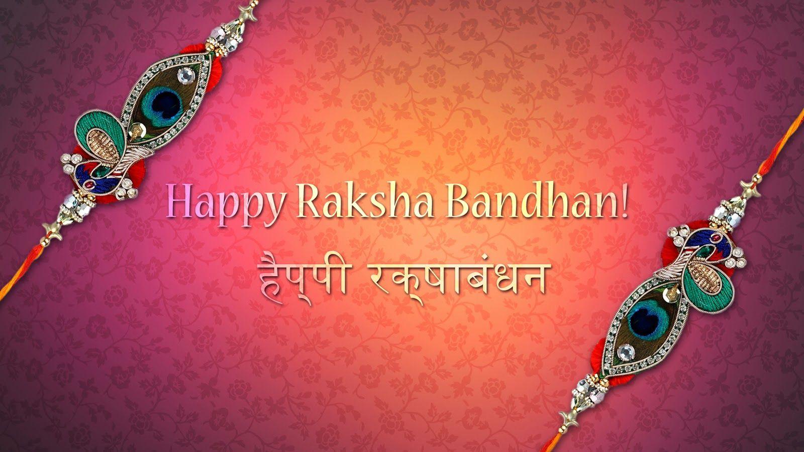 Happy Rakhi Wallpapers 2014 Stuff To Buy Pinterest Raksha