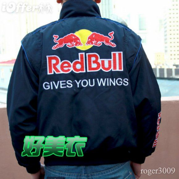 buy your red bull jacket today rebrand red bull. Black Bedroom Furniture Sets. Home Design Ideas