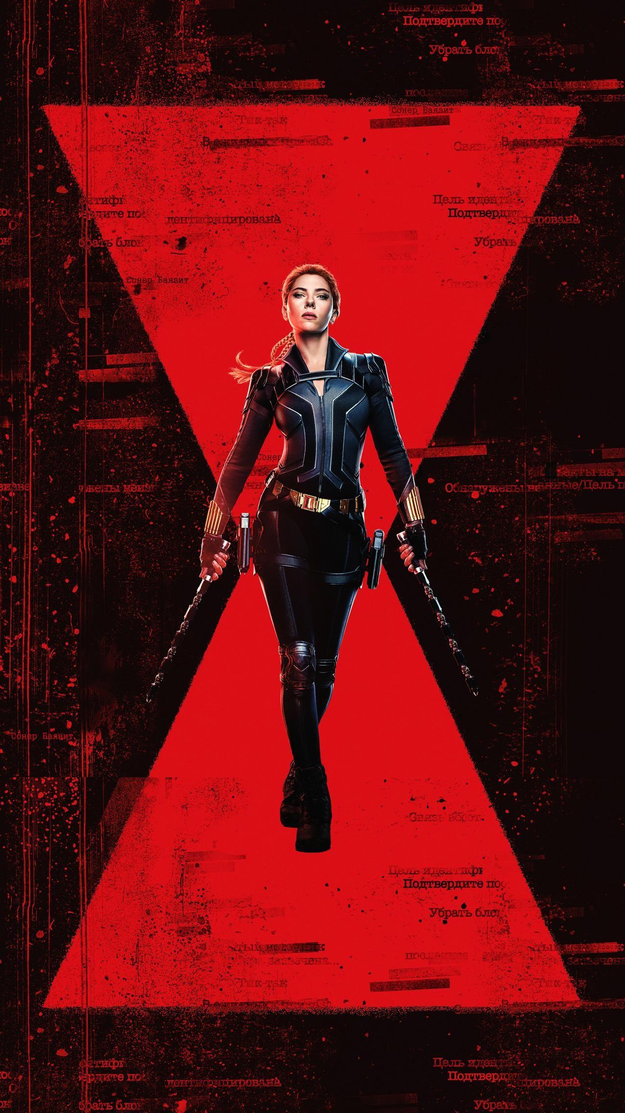 Black Widow 2021 Phone Wallpaper Moviemania Black Widow Marvel Black Widow Avengers Black Widow Wallpaper