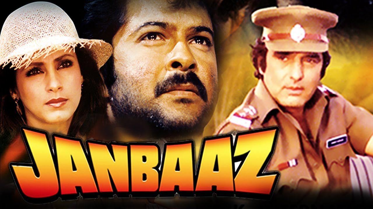 Nice Janbaaz 1986 Full Hindi Movie Anil Kapoor Sridevi Dimple Kapadia Feroz Khan Shakti Kapoor Hindi Movies Karaoke Movies