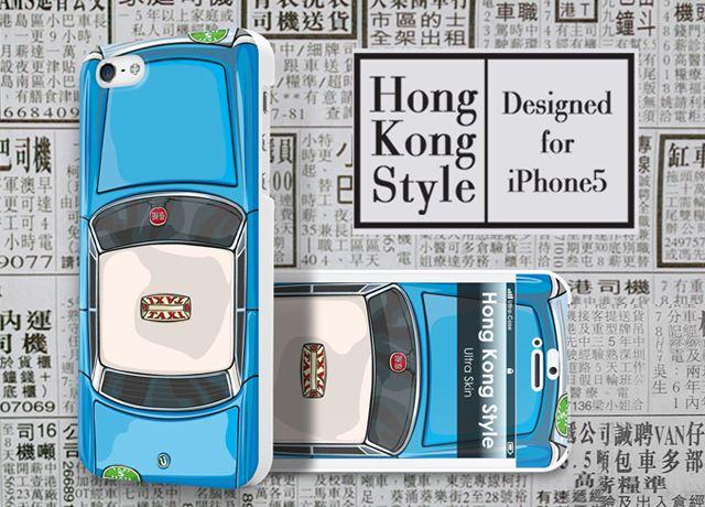 Hong Kong Style Blue Taxi - Apple Iphone5 Designer Case - Ultra Case