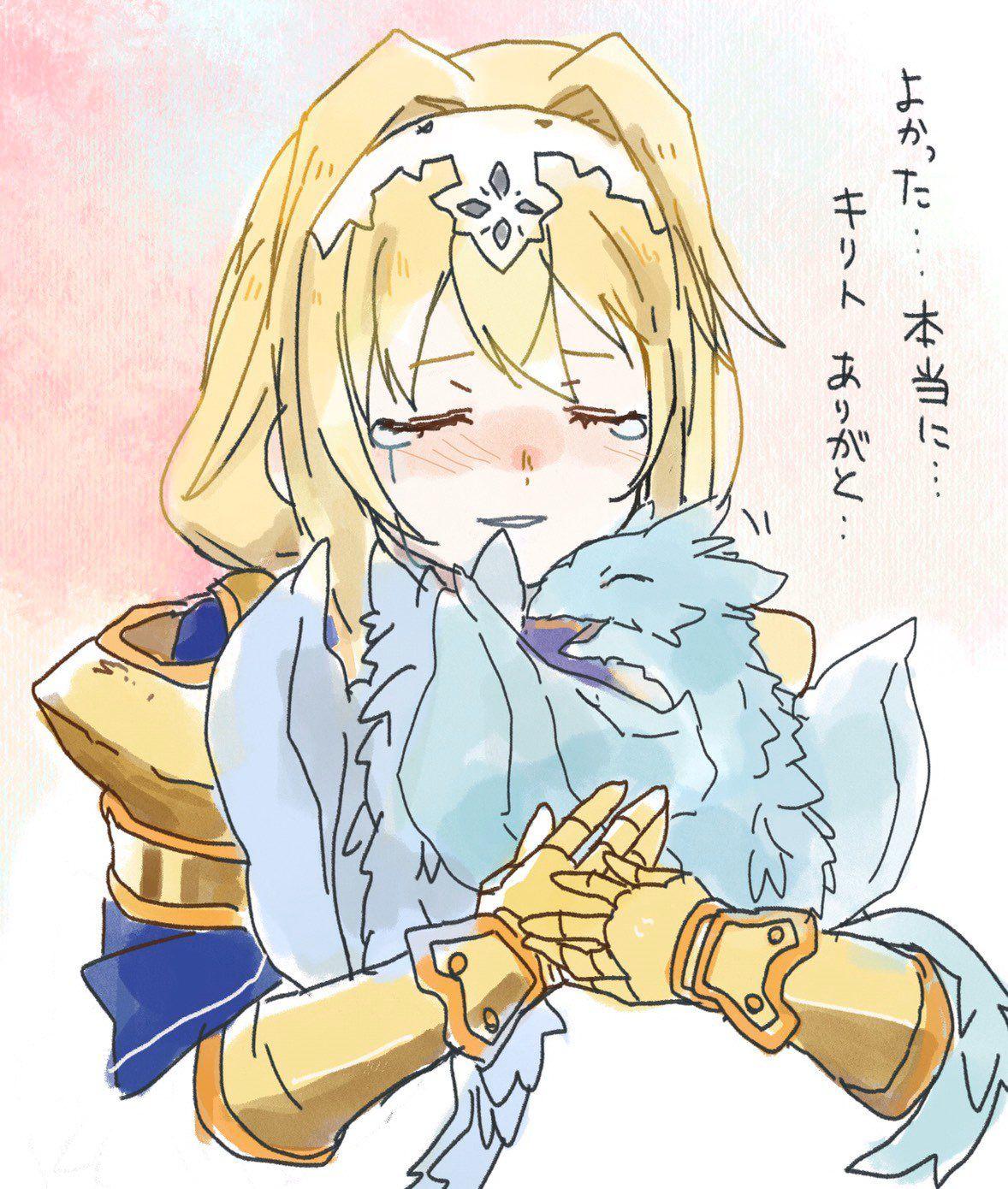Alice and Amayori SAO Fanart in 2020 Sword art, Sword