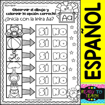 Spanish Alphabet Worksheets Free Samples Alfabeto Espanol 0 Alphabet Worksheets Free Alphabet Worksheets Spanish Alphabet