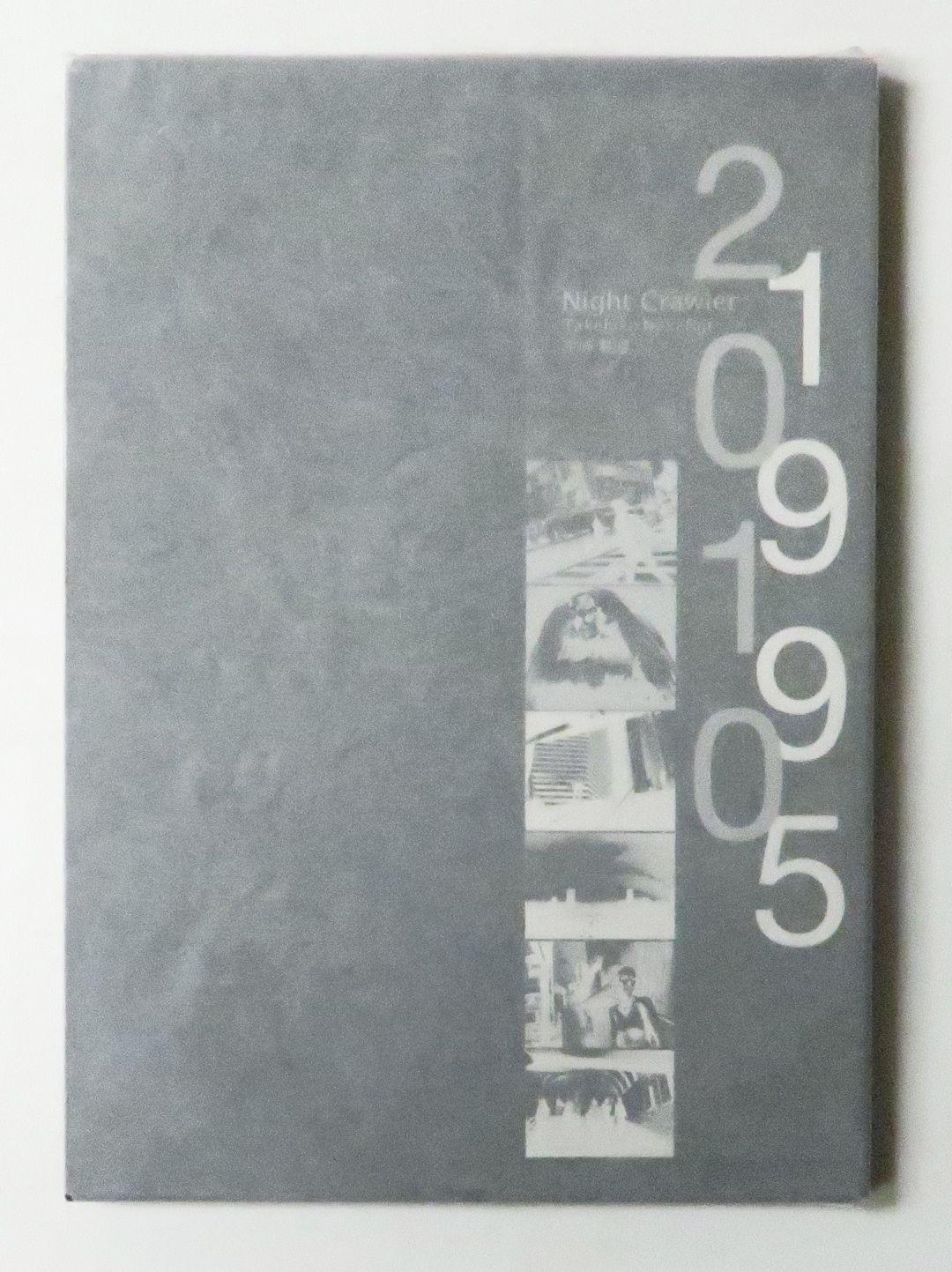 night crawler 1995 2010 中藤毅彦 so books ストリートスナップ 撮影 フィルム