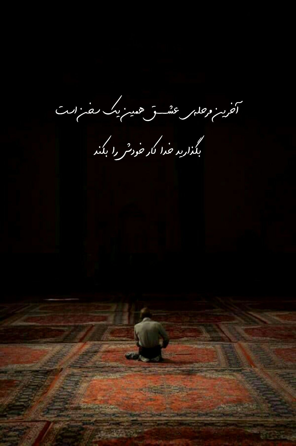 Pin By Sima On Persian Poems Cool Words Text On Photo Father Poems
