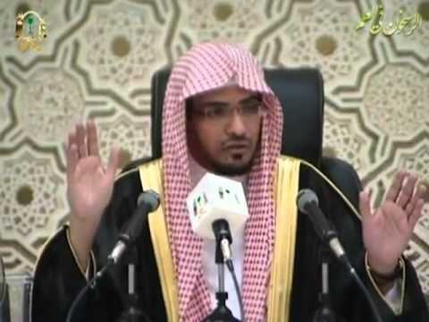 ويل للعرب من شر قد اقترب للشيخ صالح المغامسي Quran