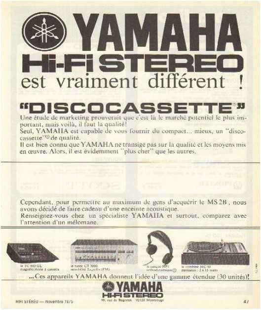 hifi stéréo Yamaha