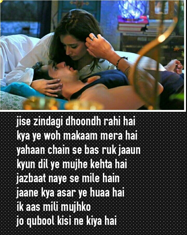 Ek villain My love song, Song quotes, Filmy quotes