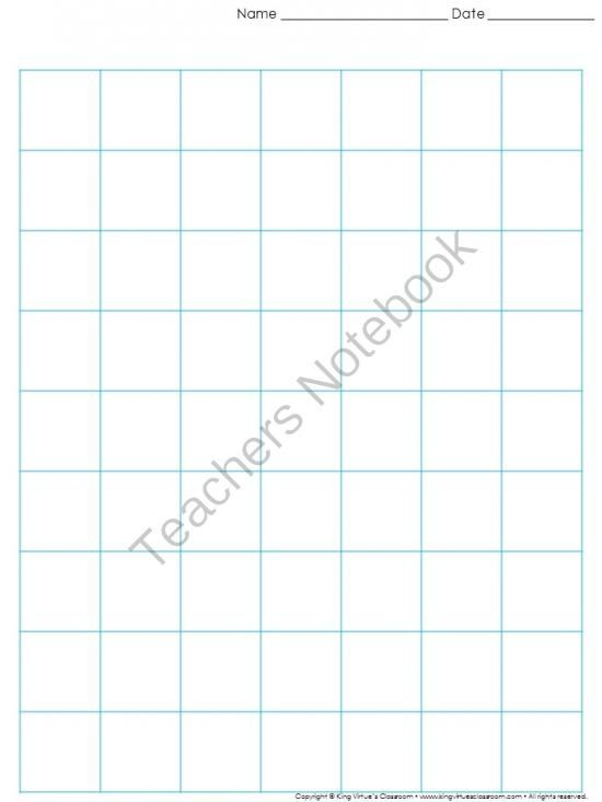 Graph Paper Full Page Grid - 1 inch squares - 7x9 boxes - King - 1 inch graph paper