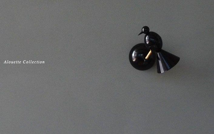 Alouette Wall Lamp   Atelier Areti