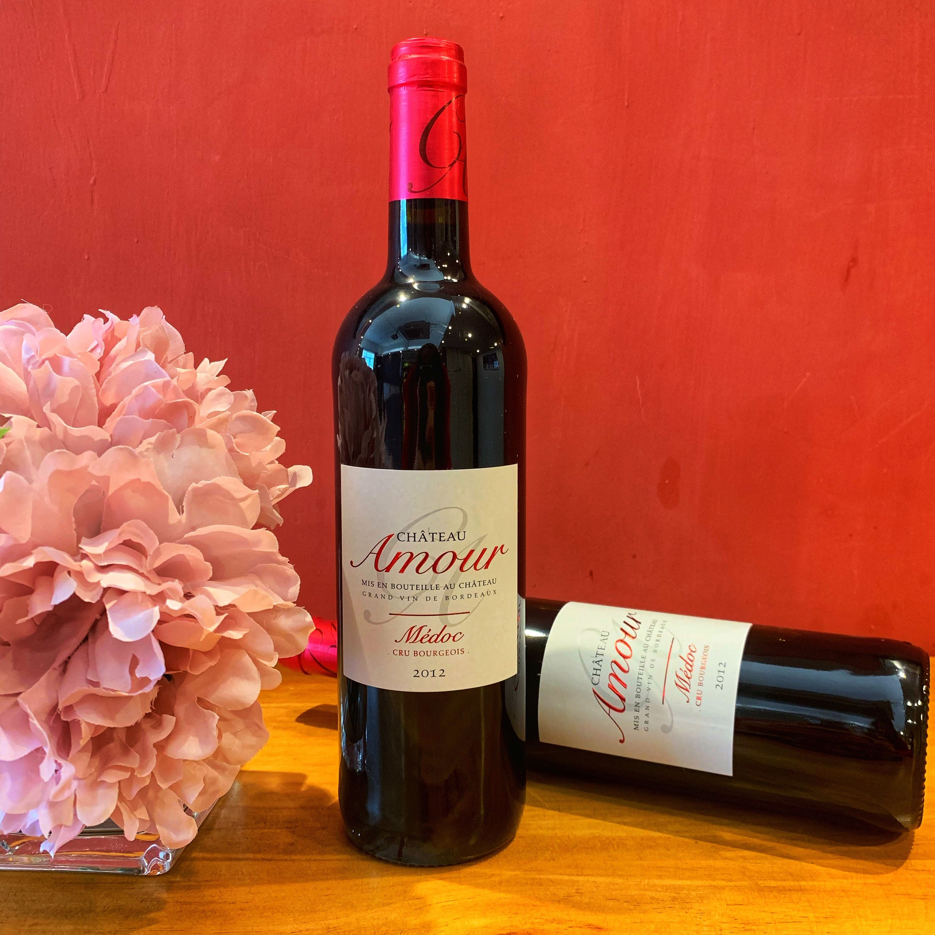 Amour To The One You Love Chinese Valentines Wine Wines
