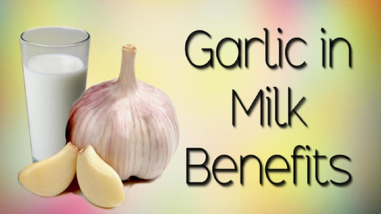 put garlic in the milk and take it before bed-see what