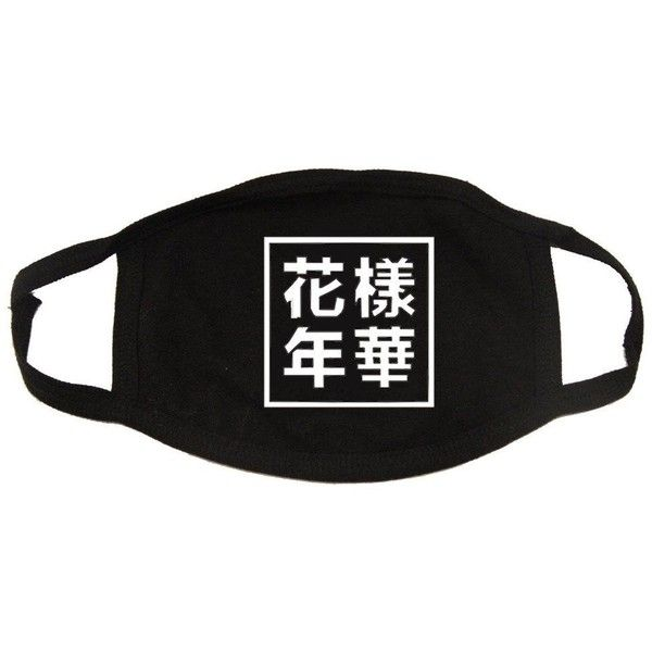 Kpop BTS Face Mask Mouth Muffle Bangtan Boys Wings Letters Antidust Popular