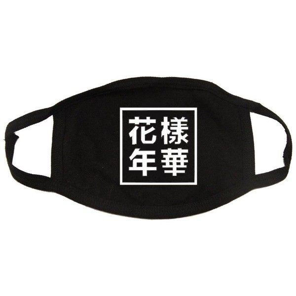 6f7a8143790e Kpop BTS Mouth Mask Jimin V SUGA J-Hope Rap-Monster Face Respirator ...