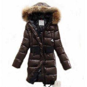 6efd9ac60 High Quality Replica Moncler Womens Down Jackets BLS35436773 ...