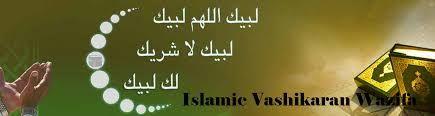 Online Vashikaran Specialist Astrologer | Vashikaran Specialist ...+91-9779208027 in Aramil,Ardatov