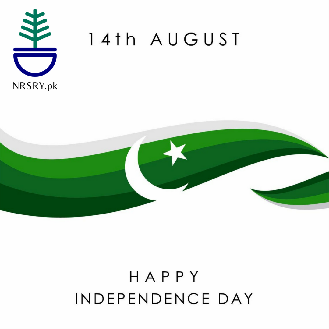 Happy 70th birthday to pakistan celebrate this independenceday happy 70th birthday to pakistan celebrate this independenceday with a vow to make this biocorpaavc