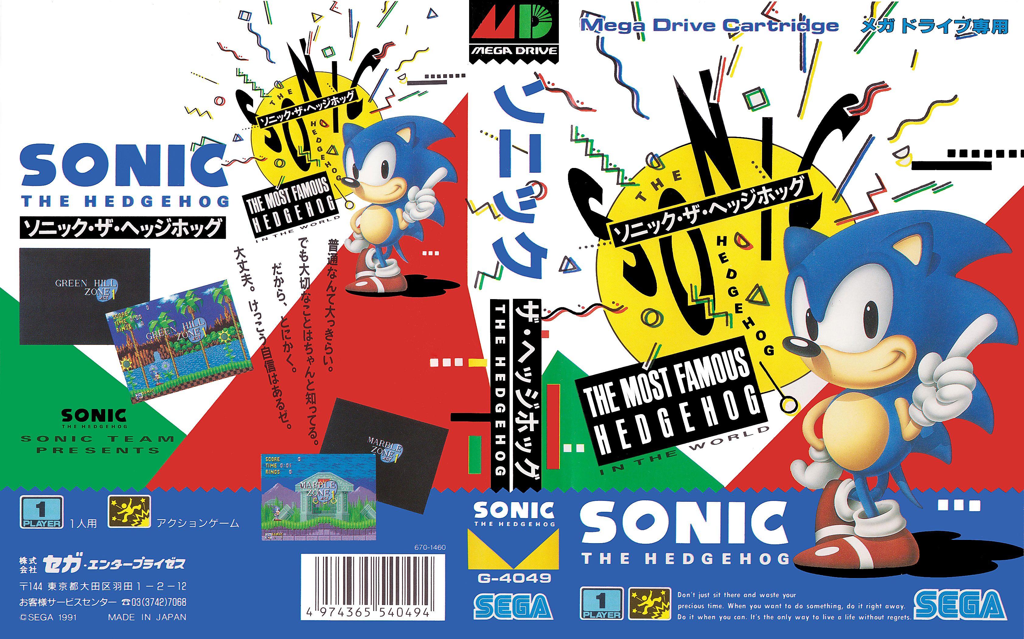 Pin By Svein Gunnar Johansen On Mega Drive Retro Video Games