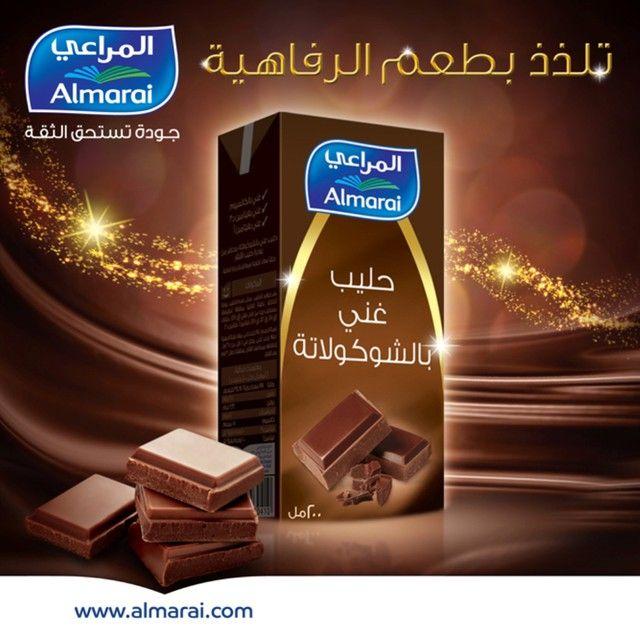 Almarai المراعي On Instagram حليب غني بالشوكولاتة تلذذ بطعم الرفاهية Instagram Posts Instagram 10 Things