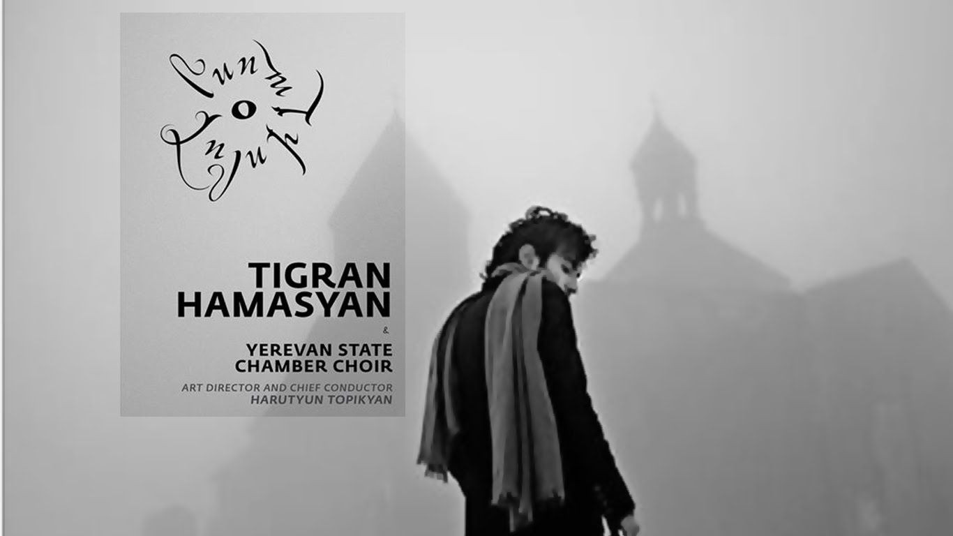 Luys i Luso is a unique project for piano and voices by Tigran Hamasyan featuring Yerevan State Chamber Choir conducted by Harutyun Topikyan. Tigran's new mu...