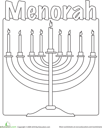 Color The Menorah Worksheet Education Com Menorah Hannukah Crafts Hanukkah Crafts
