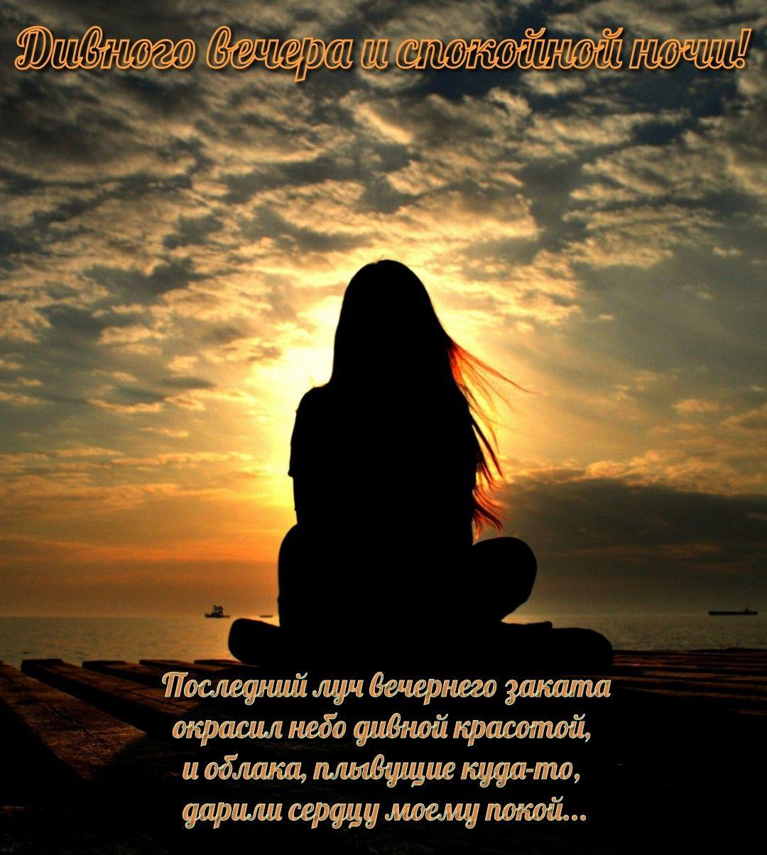 Пин от пользователя Zinaida Tarasenko на доске открытки на ...
